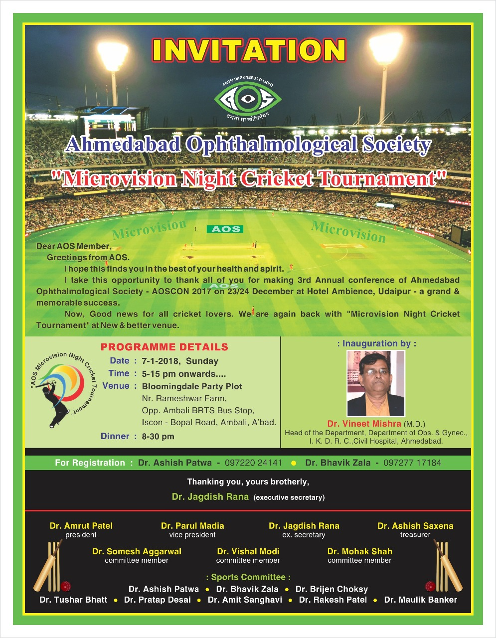 AOS Cricket Tournament