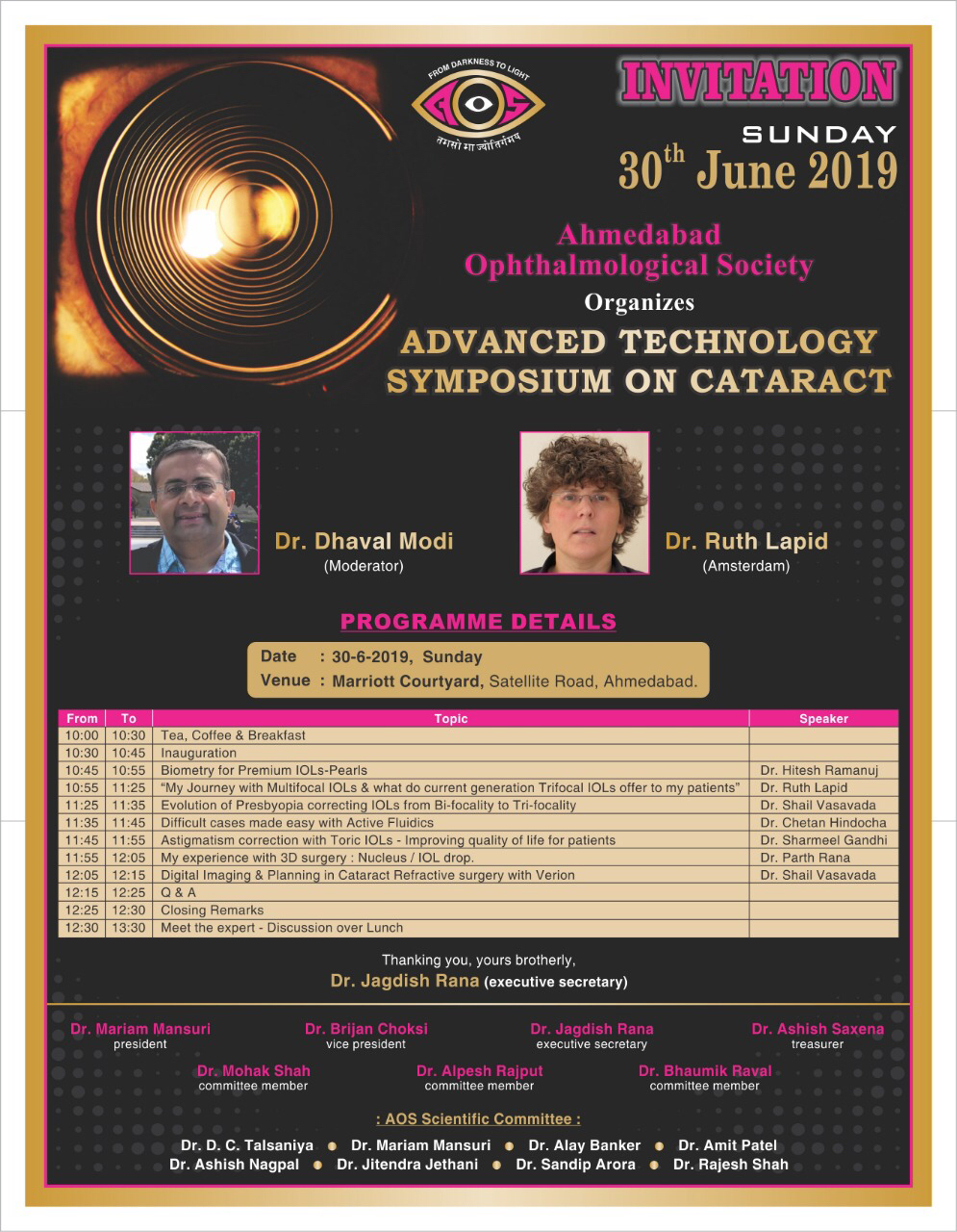 Advanced Technology Symposium on Cataract