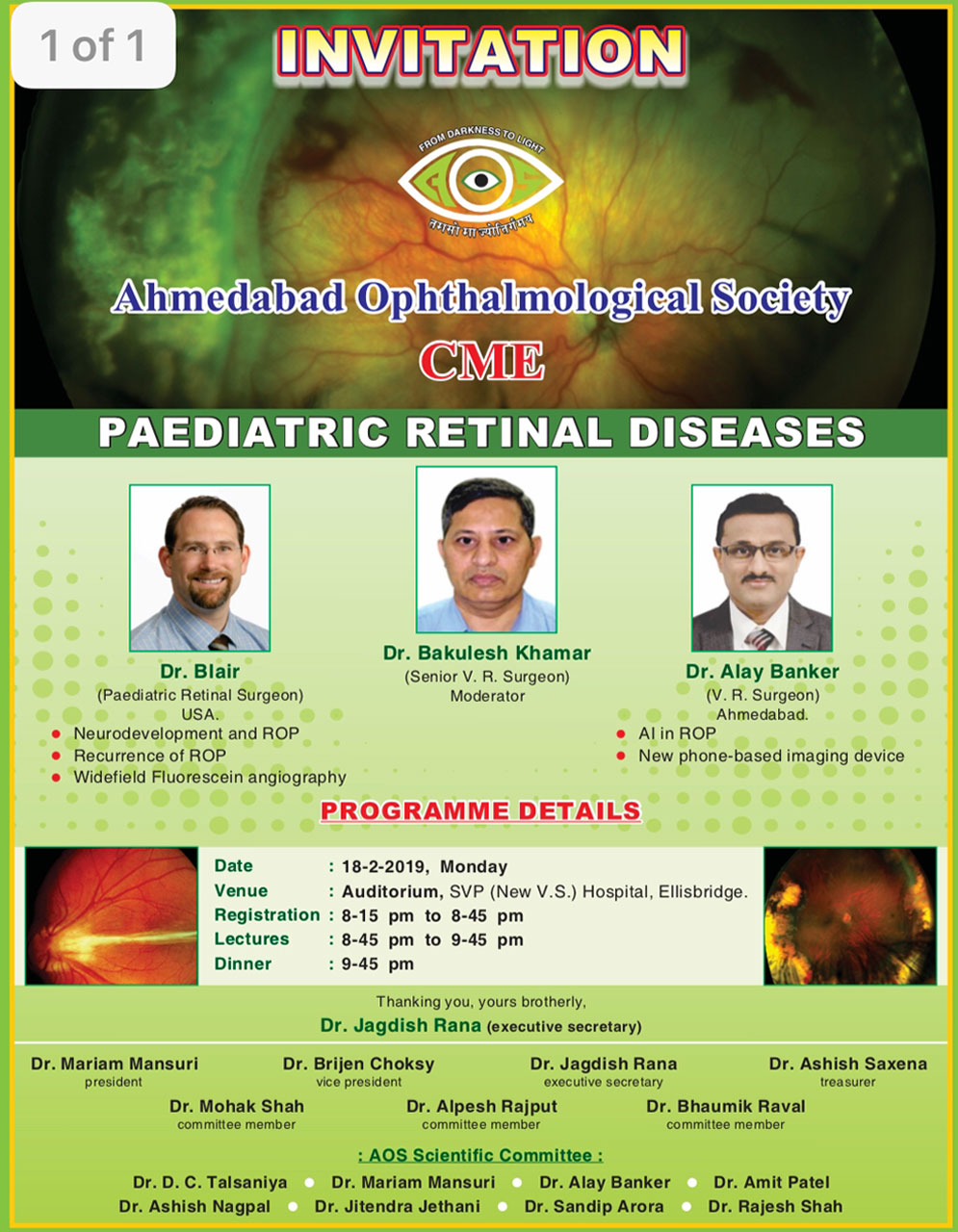 CME on Paediatric Retinal Diseases