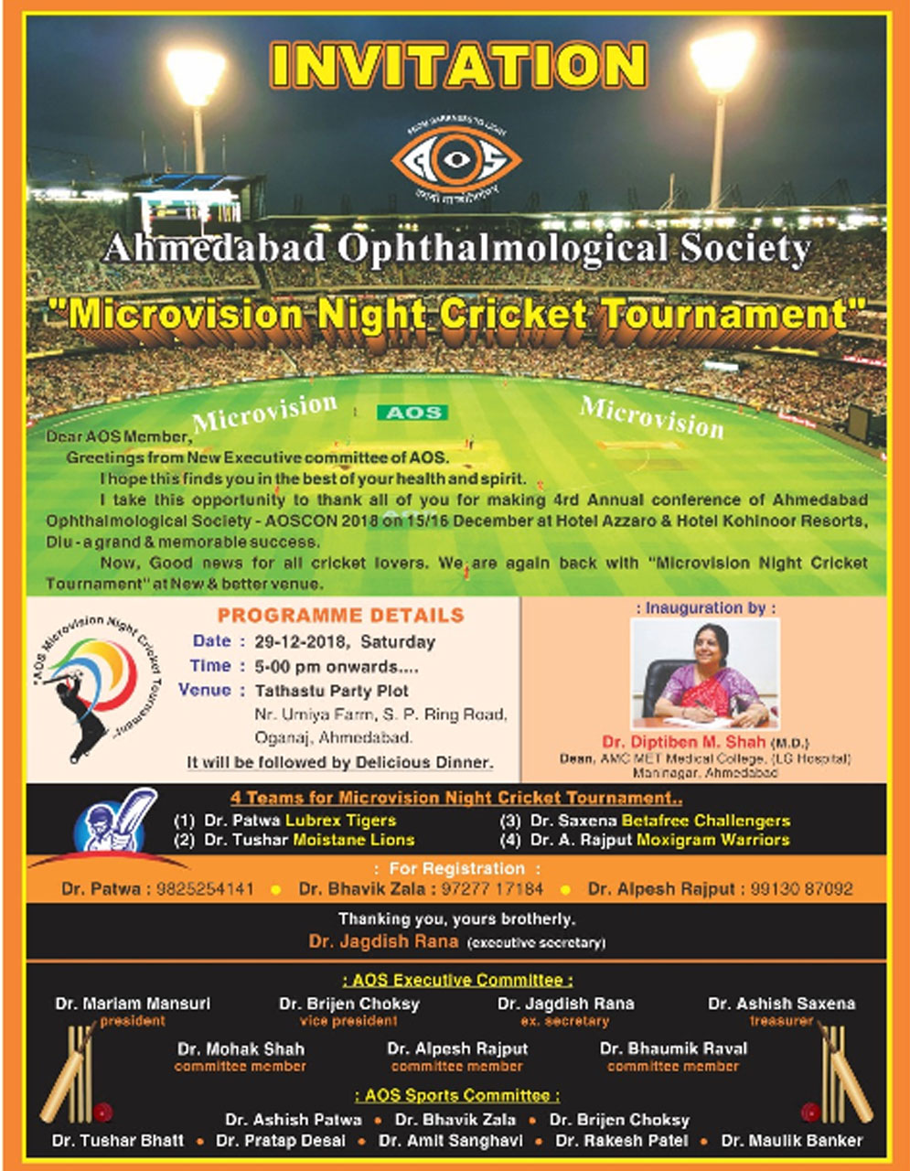 Night Cricket Tournament