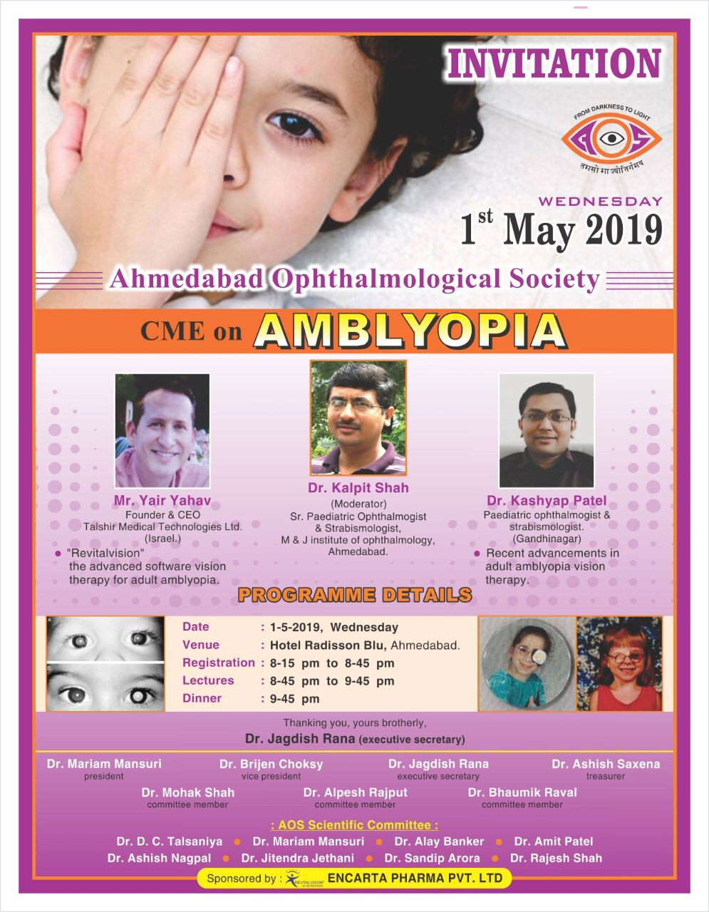 CME on Amblyopia