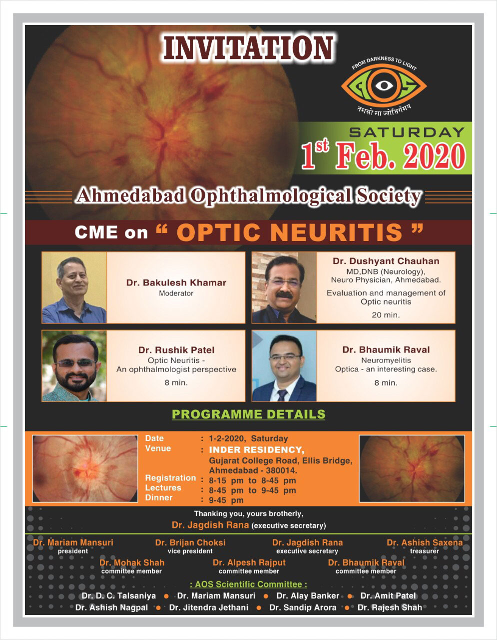 CME ON OPTIC NEURITIS