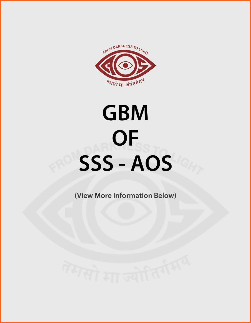 GBM of SSS AOS